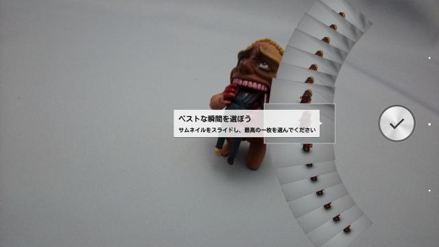 Screenshot_2014-01-17-00-05-33