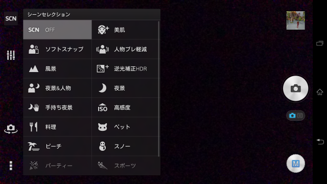 Screenshot_2014-01-17-00-37-09