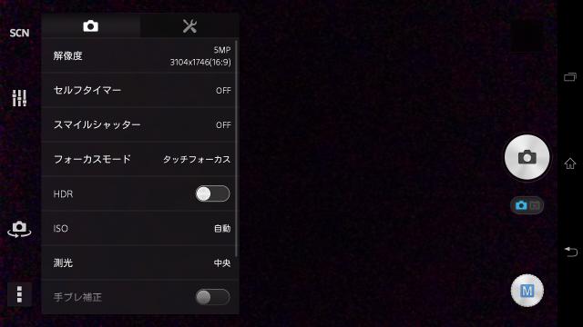 Screenshot_2014-01-17-00-37-22