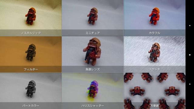 Screenshot_2014-01-17-00-38-27