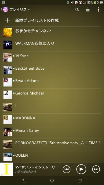 Screenshot_2014-01-17-00-39-59