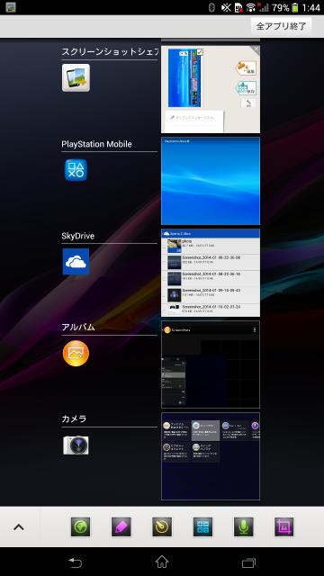 Screenshot_2014-01-17-01-44-53