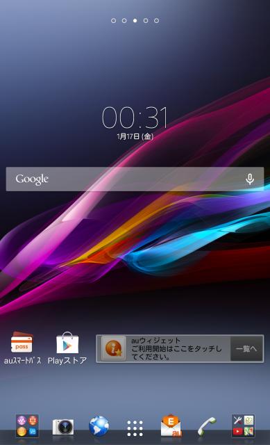 screenshotshare_20140117_003125