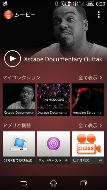 DTCP-IP機能搭載のムービーアプリ