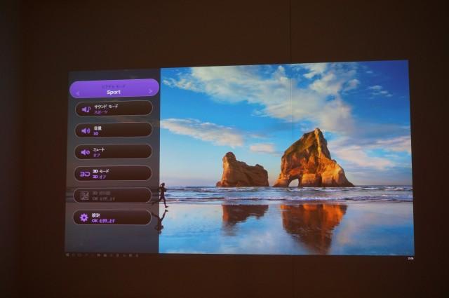 映像モード切り替えは音質向上にも効果有り(画像はHT1070)