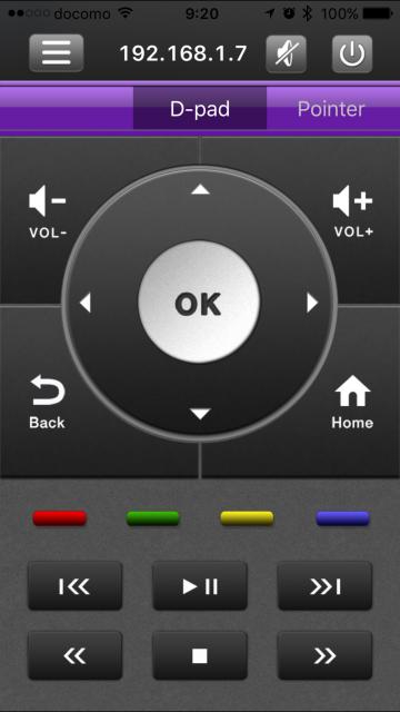 アプリのリモコン画面