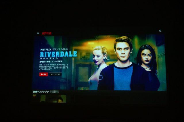 Netflixのインストールが非常に便利