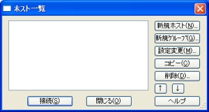FFFTP起動画面