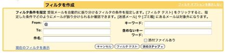 gmail_spam01