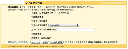 gmail_spam03