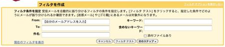 gmail_spam04