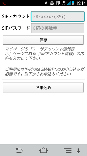 Screenshot_2013-07-31-19-14-24