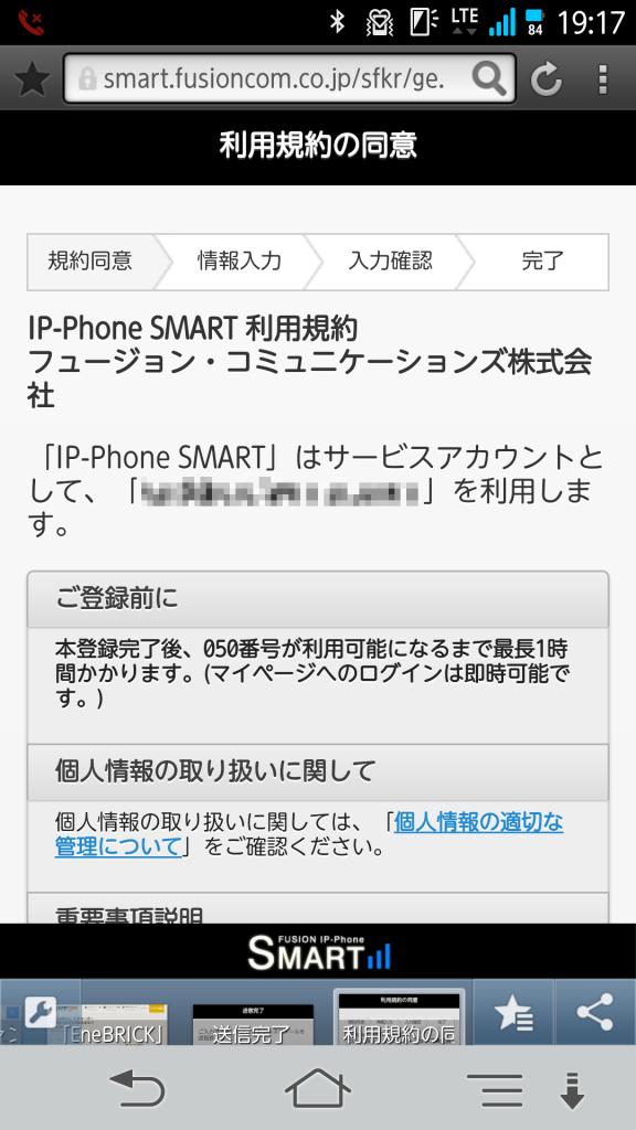 Screenshot_2013-07-31-19-17-50