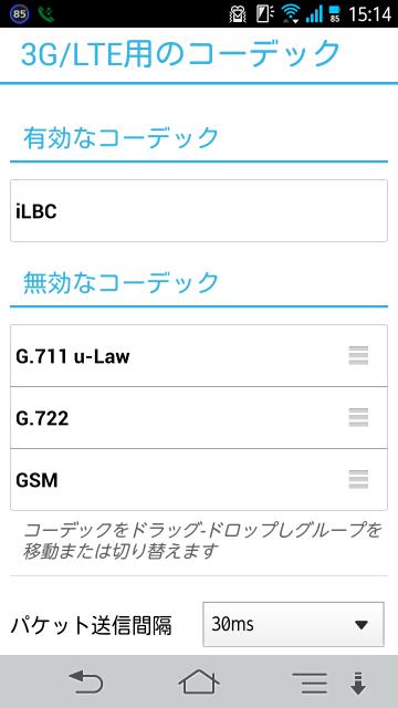 Screenshot_2013-08-07-15-14-29