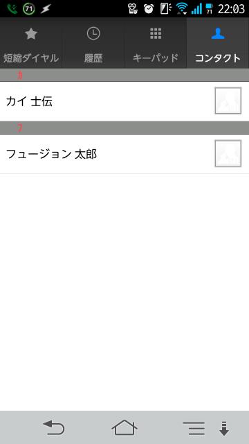 Screenshot_2013-08-19-22-03-38