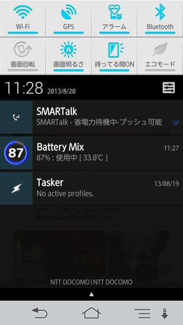Screenshot_2013-08-20-11-28-31