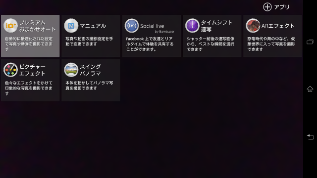 Screenshot_2014-01-17-00-36-20