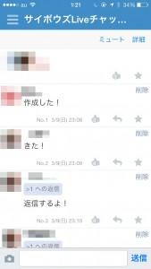 20140310_162158000_iOS