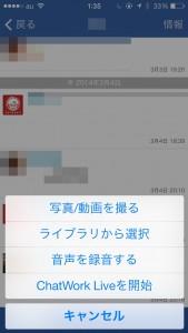 20140310_163528000_iOS
