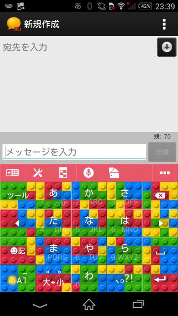 とんでもないキーデザインの「Blocks」