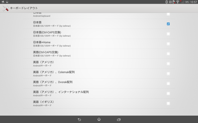 「日本語106/109キーボード(by ta9mar)」を選択