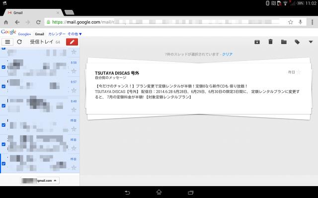 ChromeでGmailを開くとxでメールを選択、j/kでメールを移動できる
