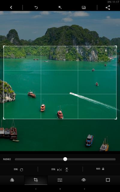 縦表示でメニューは表示されるもののピクセル単位でのこまかな編集ができない
