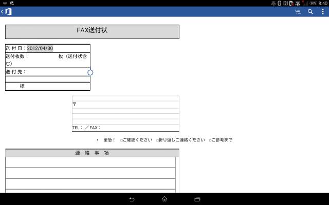Screenshot_2014-06-30-08-40-23
