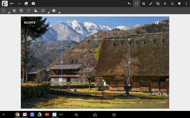 機能充実の画像編集アプリ「PhotoSuite」