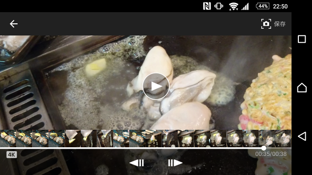 4K撮影した動画の好きなシーンを静止画として切り出し