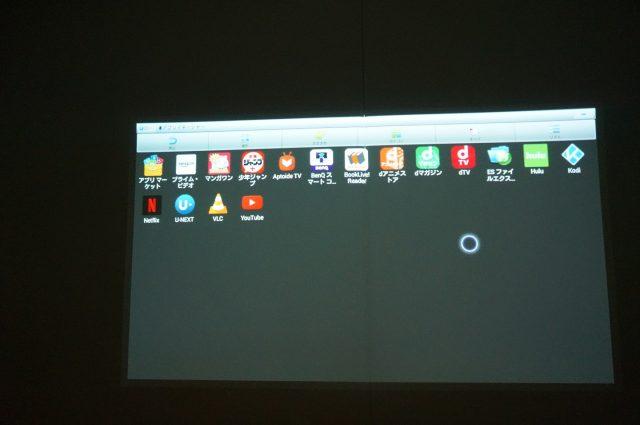 ESファイルエクスプローラでいくつものアプリをインストールしようとした形跡