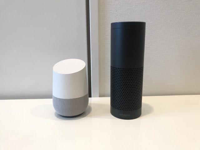 Google Homeとの比較。縦方向にデカい
