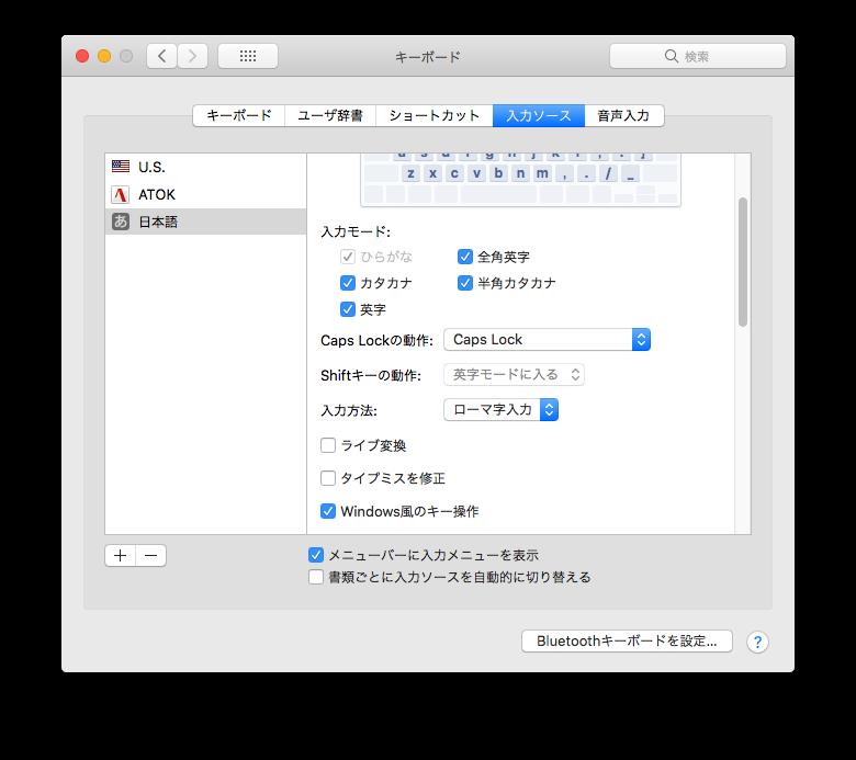 変換 mac カタカナ